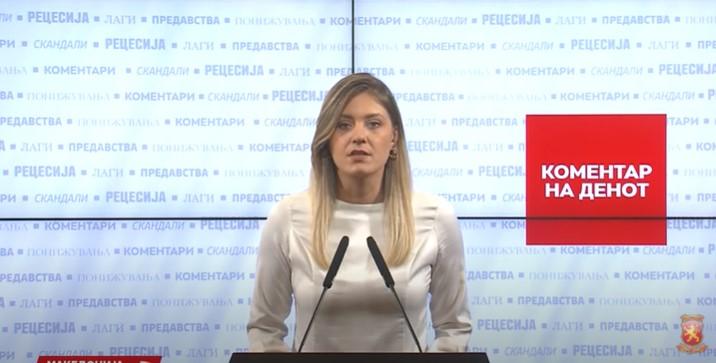 Митева: Шилегов ги плаќа лед светилките по цена од 34.000 денари една