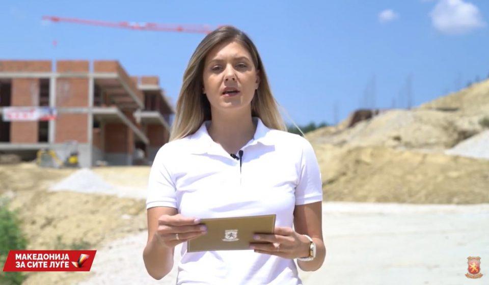 Митева: Шилегов не ја врати Треска на скопјани, наместо зеленило – ќе гради елитна населба за СДСМ и ДУИ