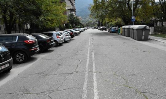 Привремено променет режим на сообраќајот на улица Париска, Тафталиџе 1