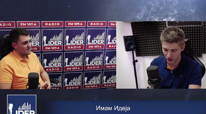 Попов: СДСМ и СДММ ги злоупотребија младите на брутален начин, ветуваа брда и долини, а се што направија е укинување на добрите проекти од ВМРО-ДПМНЕ
