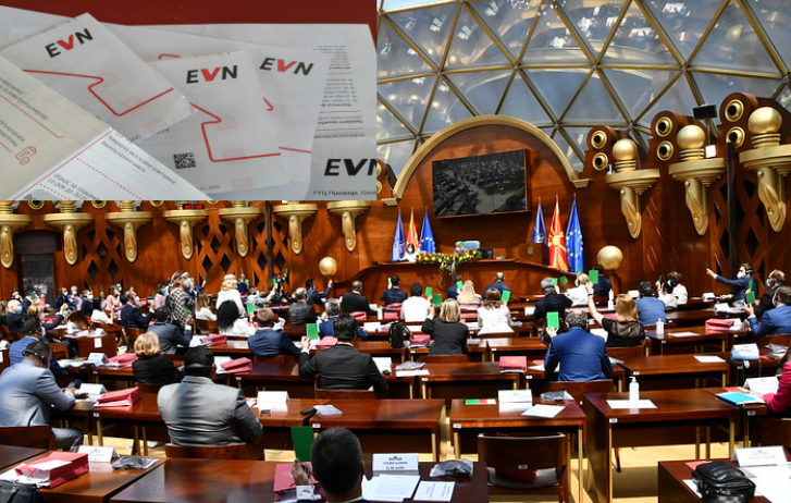 Пратениците дебатираат за намалувањето на ДДВ-то за струјата