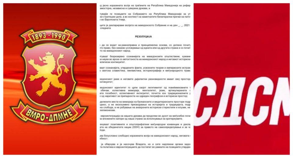 ИК на ВМРО-ДПМНЕ вечерва ќе расправа за Резолуцијата, откако Заев целосно го промени ставот за истата