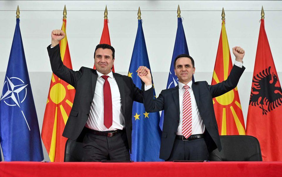 """""""Беса"""" со закана до СДСМ: Поддршка за Касами во Тетово или владина криза"""