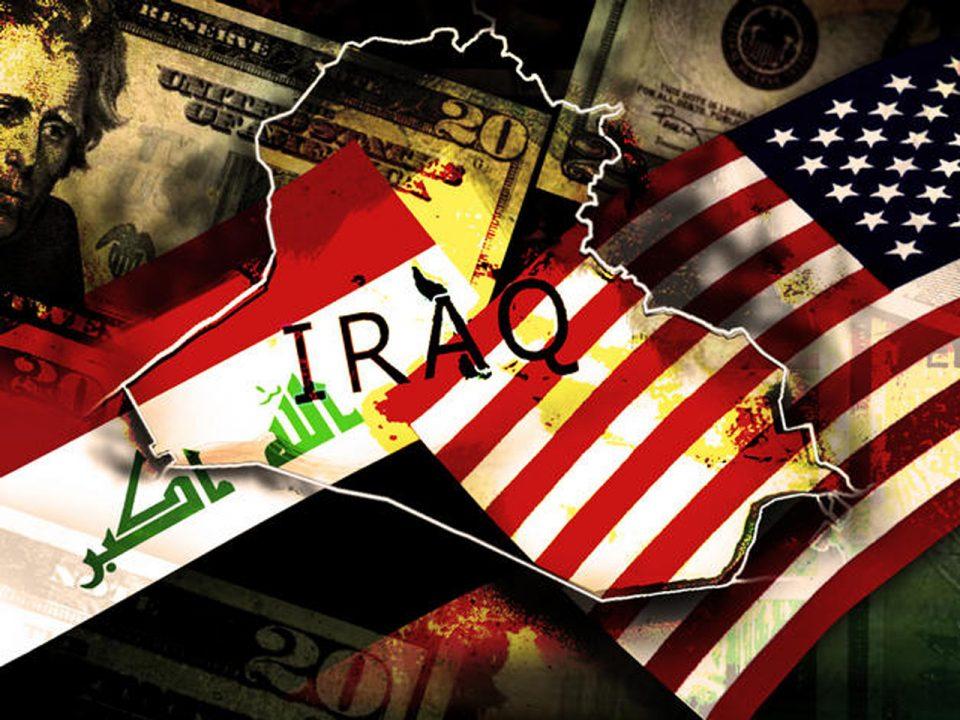 САД на Ирак ќе му врати повеќе од 17.000 древни артефакти, меѓу нив и дел од Епот за Гилгамеш