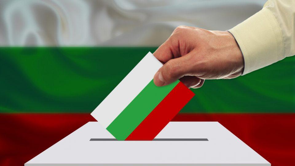 Анкета на ГАЛУП: ГЕРБ со убедлива предност, Партијата на Трифонов на четврто место