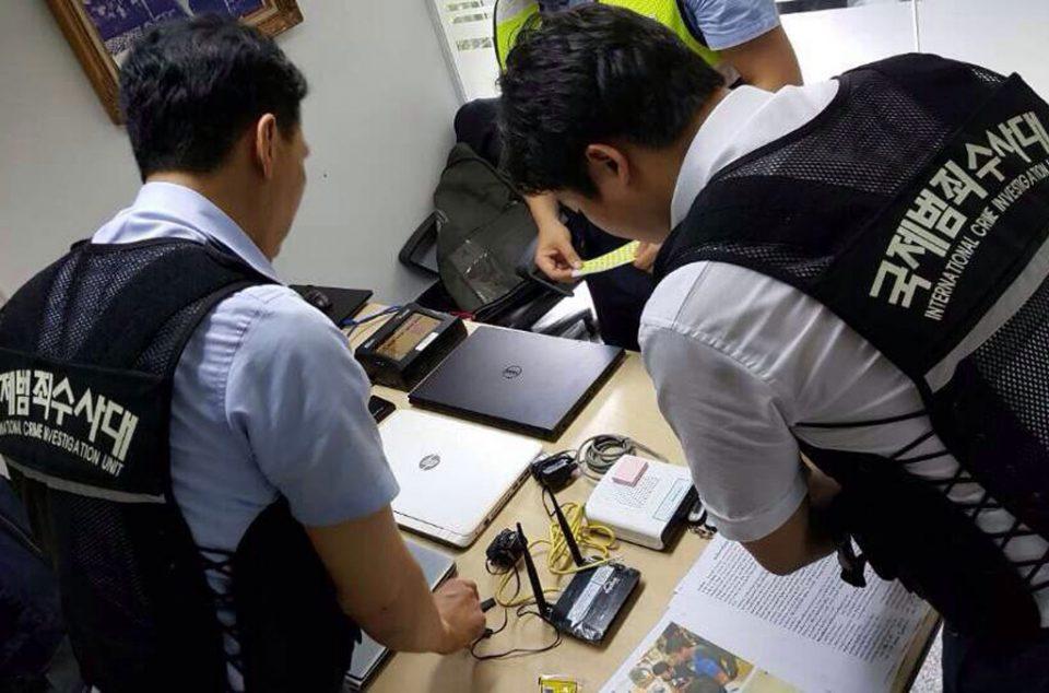 Интерпол спроведе успешна акција против илегалните обложувалници