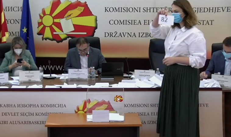 ДИК треба да го заклучи Избирачкиот спсисок