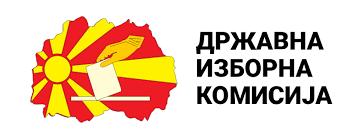 ДИК: Изборните органи да ги почитуваат одредбите од Законот за заштита на лични податоци