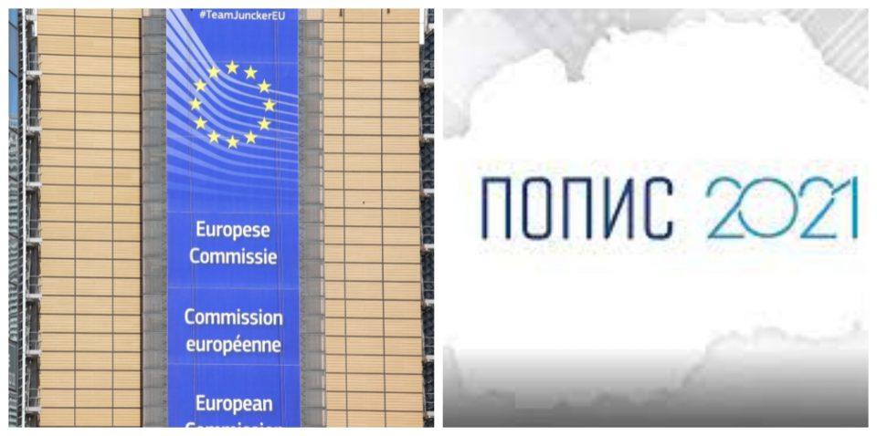 ЕУ: Очекуваме од сите да учествуваат конструктивно во пописот