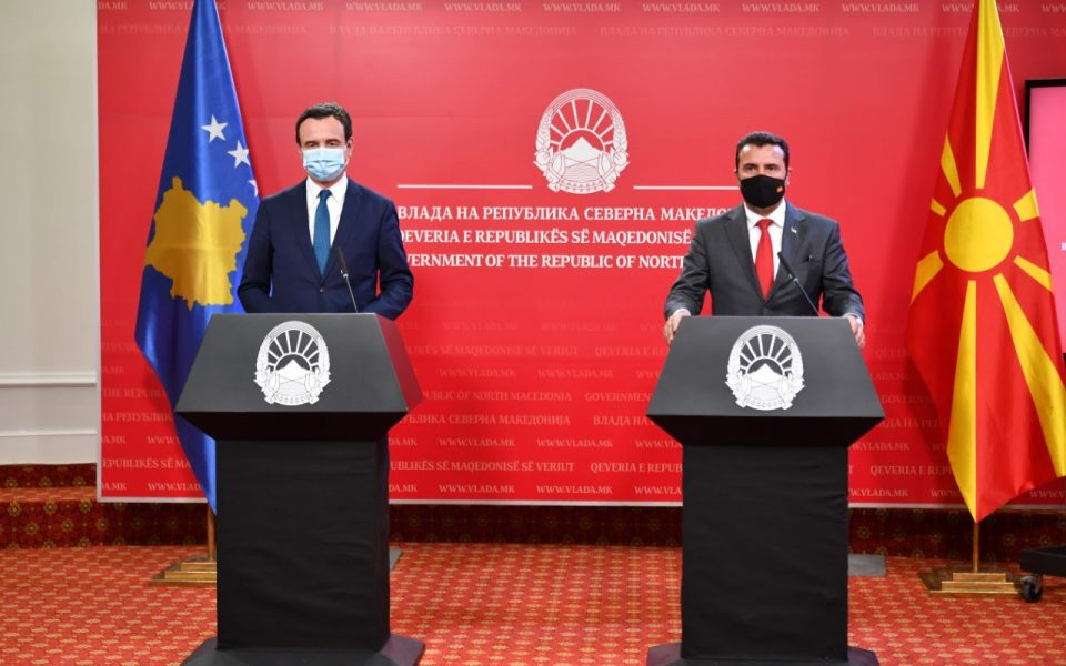 Македонија и Косово ја подобруваат соработка: Потпишани 11 договори