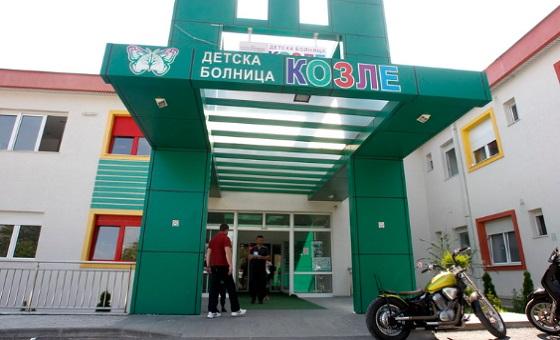 """Во детската болница """"Козле"""" хоспитализирани повеќе од 20 деца, од кои 5 се на кислородна поддршка"""