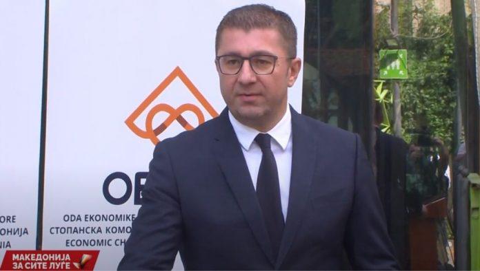 Мицкоски: Ако власта сака, анкетна комисија во Собранието може и треба да се свика веднаш