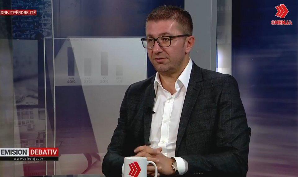 Мицкоски: ВМРО-ДПМНЕ е реформирана партија, 95% од кандидатите за градоначалници се кандидираат за првпат
