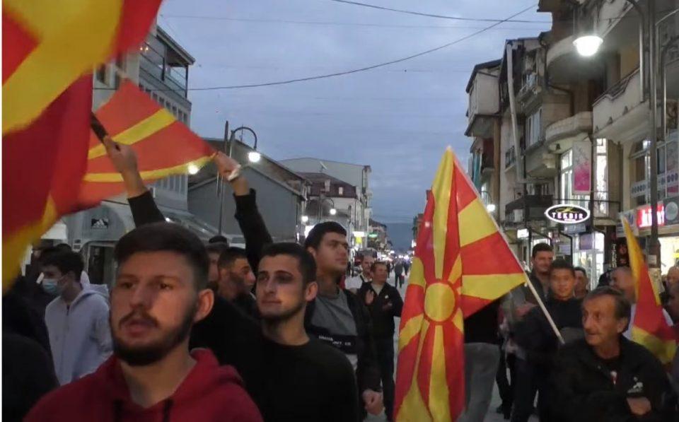 (ВО ЖИВО) Митинг на ВМРО-ДПМНЕ во Струга