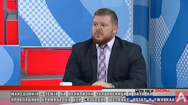 """Нацев: Секогаш кога СДСМ е на власт, """"магично"""" се појавува потреба за безбедносни реформи"""