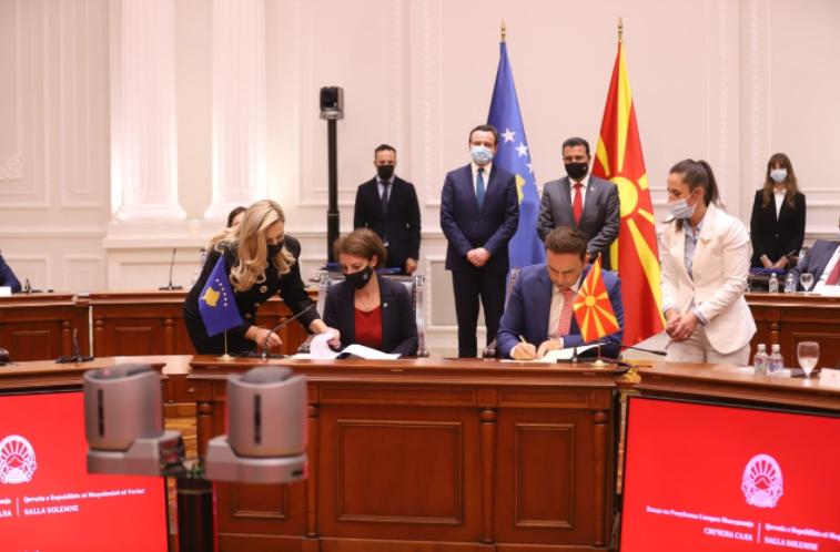 Османи и Гервала потпишаа Договор за соработка во областа на дијаспората