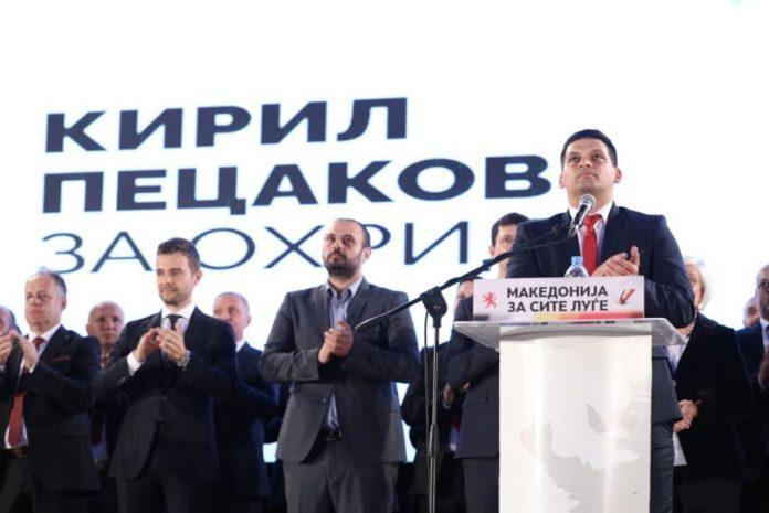 Пецаков: Гарантираме проекти за промени, проекти за победа