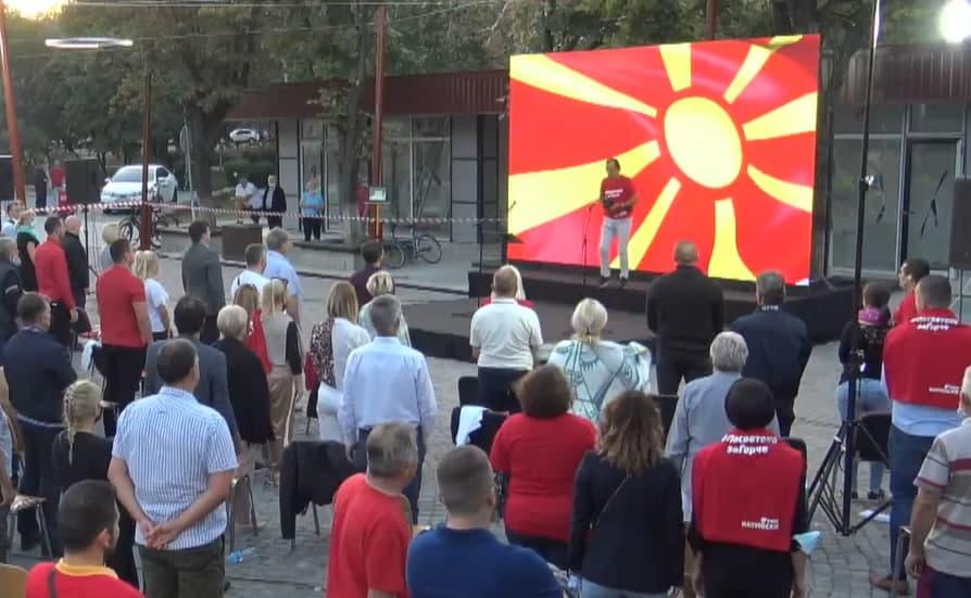 (ВО ЖИВО) Градоначалникот на Ѓорче Петров дава отчет за сработеното