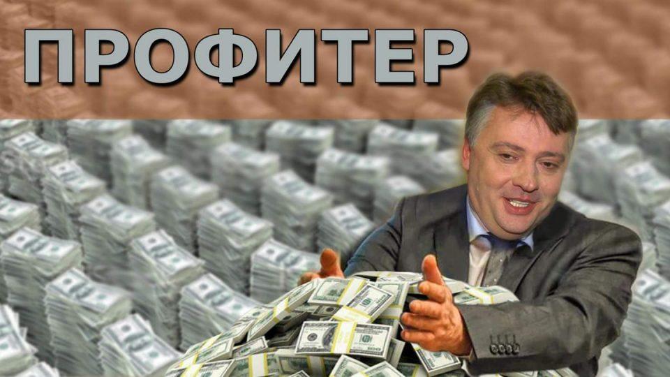 """ВМРО-ДПМНЕ: Утре во 11.30 часот ќе обелодениме докази за аферата """"Профитер"""""""