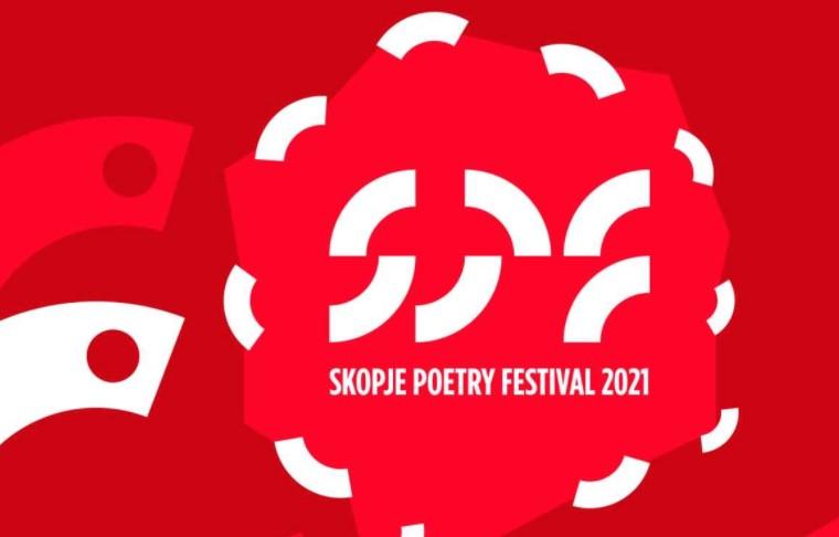 Денеска на Скопскиот поетски фестивал ќе присуствуваат автори од странство