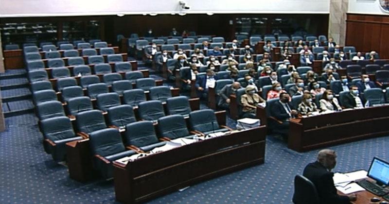 Пратениците на ВМРО-ДПМНЕ ја напуштија денешната седница