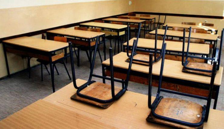 """177 деца од ООУ """"Братство Единство"""" од Охрид во изолација, поради контакт со позитивни наставници"""