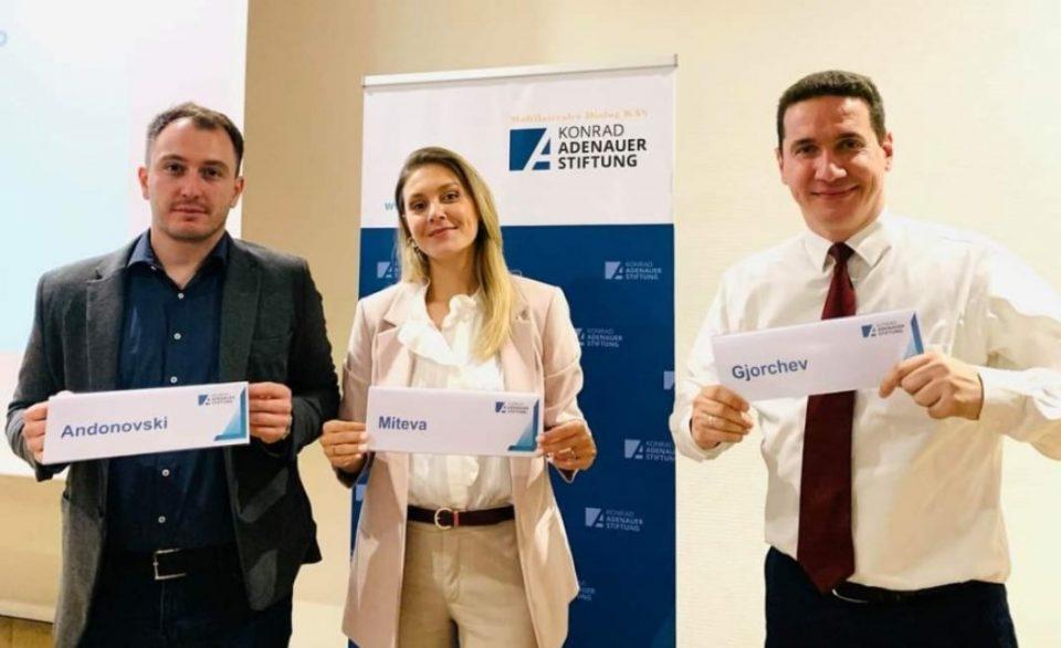 Ѓорчев, Андоновски и Митева од Мостар побараа ЕУ да прекине со блокадата и ветото на Македонија