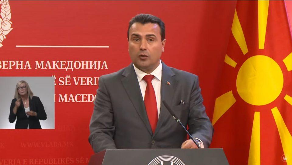 (ВО ЖИВО) Прес-конференција на премиерите Заев и Курти