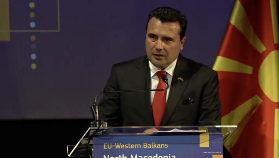 Заев: Од Бугарија пристигнуваат сигнали за разбирање за идентитетските прашања