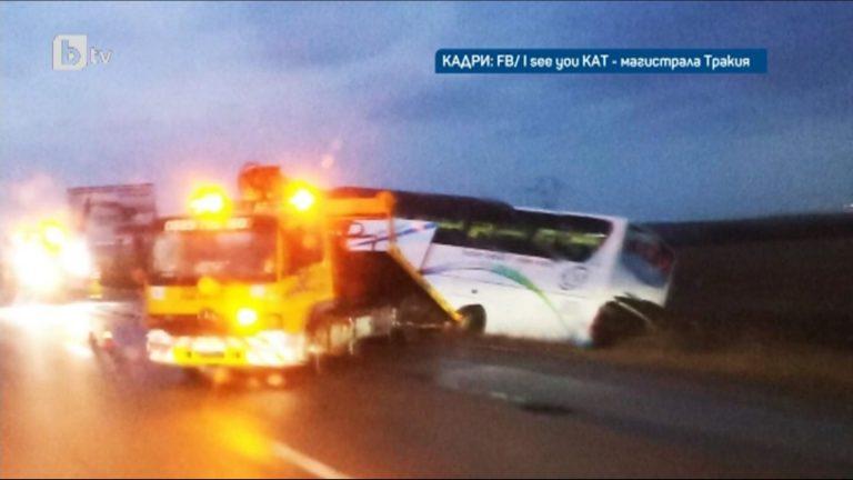 Се преврте автобус со 20 патници во Бугарија: Шоферот бил дрогиран