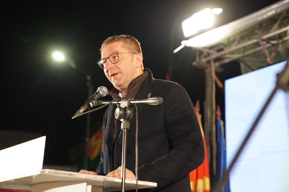 Мицкоски: СДСМ немаат план и програма, единствено им остана поткупот